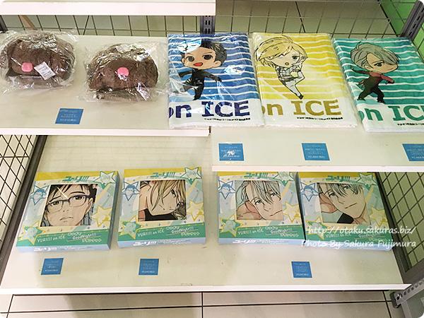 アニメ「ユーリ!!! on ICE」4DX  バナータオル、ブランケット、もふもふミラー