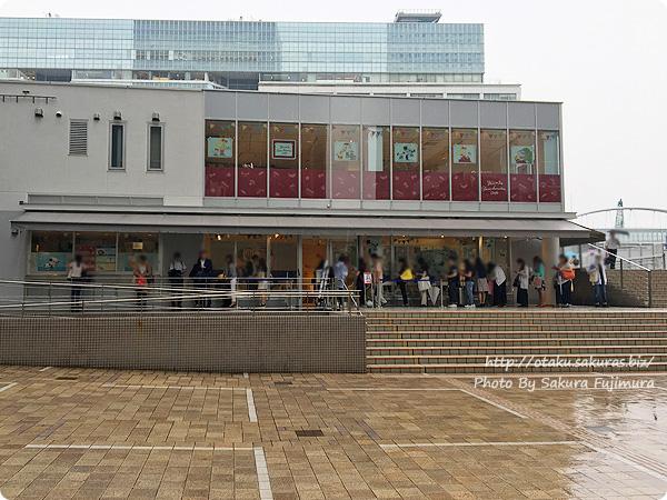 ユーリ!!! on ICE×サンリオ 期間限定コラボカフェ「Yuri on Ice×Sanrio characters Cafe」外観