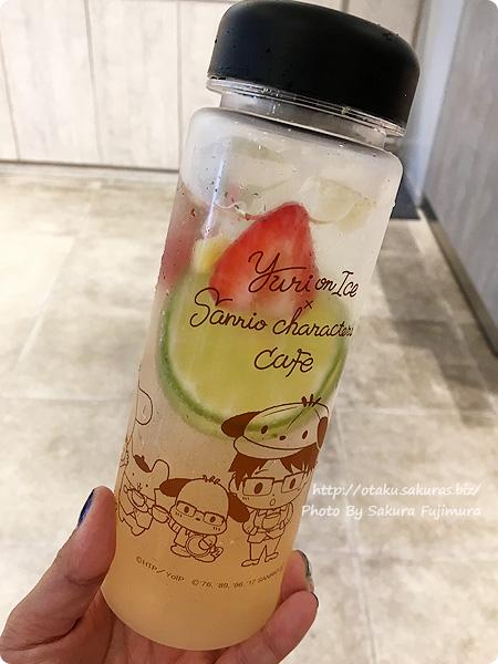 ユーリ!!! on ICE×サンリオ 期間限定コラボカフェ「Yuri on Ice×Sanrio characters Cafe」 みんなで暑さを吹っ飛ばせ!ドリンクボトル