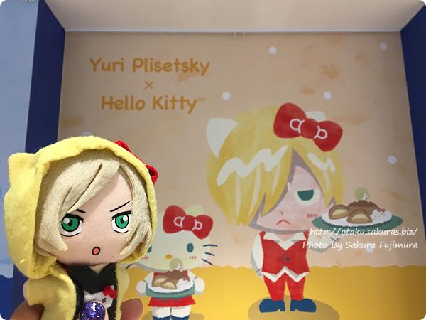 ユーリ!!! on ICE×サンリオ 期間限定コラボカフェ「Yuri on Ice×Sanrio characters Cafe」一階 ハローキティユリオ