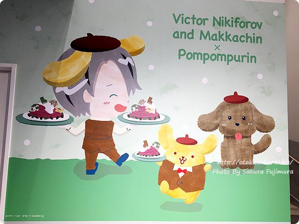 ユーリ!!! on ICE×サンリオ 期間限定コラボカフェ「Yuri on Ice×Sanrio characters Cafe」一階 ポムポムプリンとヴィクトル