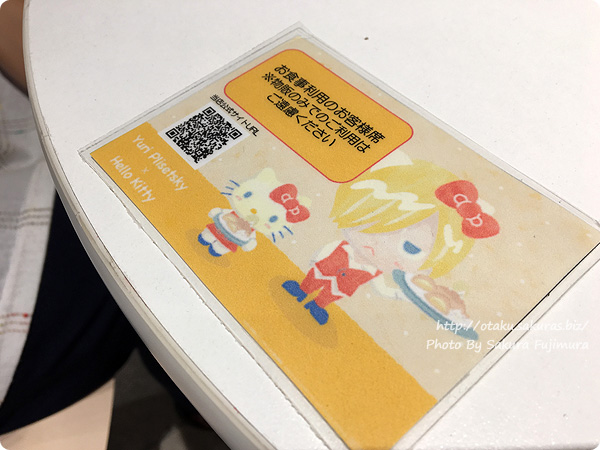 ユーリ!!! on ICE×サンリオ 期間限定コラボカフェ「Yuri on Ice×Sanrio characters Cafe」テイクアウトメニューがその場で食べられる