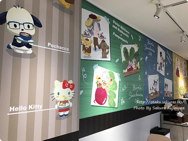 ユーリ!!! on ICE×サンリオ 期間限定コラボカフェ「Yuri on Ice×Sanrio characters Cafe」 二階内装 その3