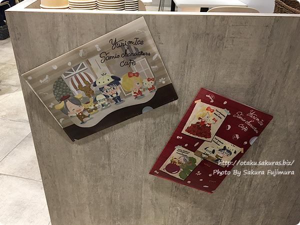 ユーリ!!! on ICE×サンリオ 期間限定コラボカフェ「Yuri on Ice×Sanrio characters Cafe」 Yuri on Ice×Sanrio characters Cafe クリアファイル2枚セット