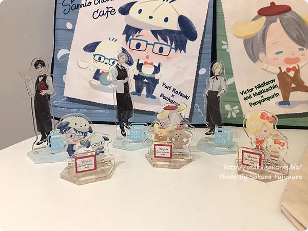 ユーリ!!! on ICE×サンリオ 期間限定コラボカフェ「Yuri on Ice×Sanrio characters Cafe」 Yuri on Ice×Sanrio characters Cafe アクリルスタンド 全3種ランダム