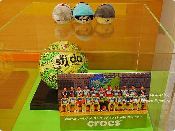 crocs(クロックス)サロン 湘南ベルマーレフットサルクラブ サインボール