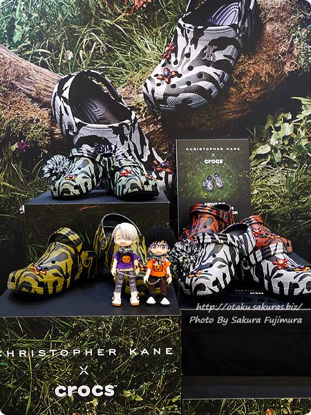 crocs(クロックス)2017年秋冬新作 クリストファー ケイン×クロックス タイガー クロッグ 全4種類