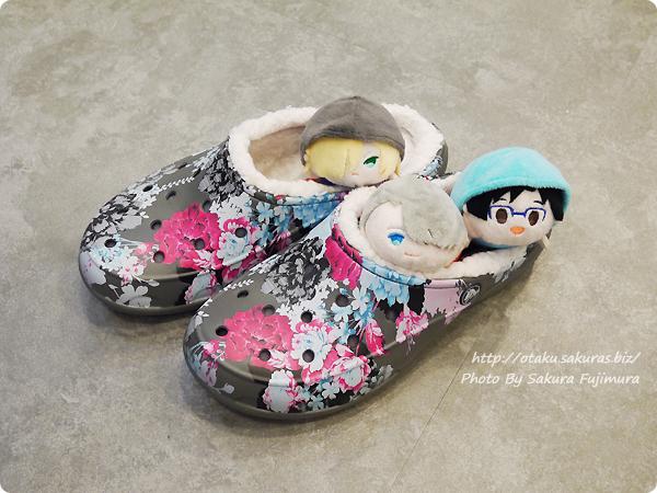 crocs(クロックス)2017秋冬新作 Women's Crocs Freesail Graphic Fuzz Lined Clog クロックス フリーセイル グラフィック ラインド ウィメン もちもちマスコット勇利・ヴィクトル・ユリオ