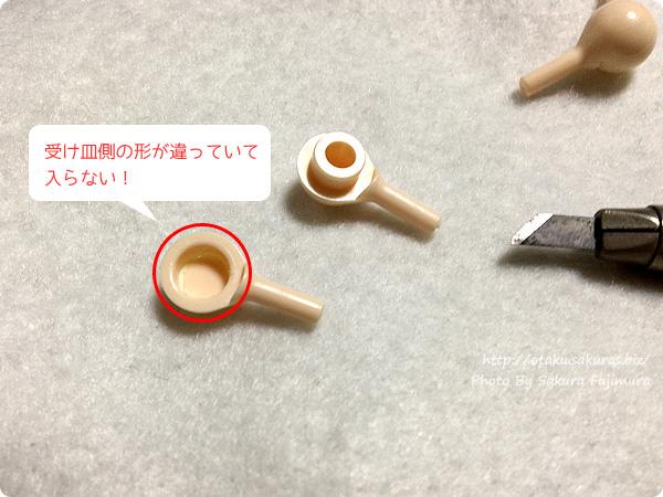 オビ球10mm オスメスの凸凹の形状が違う