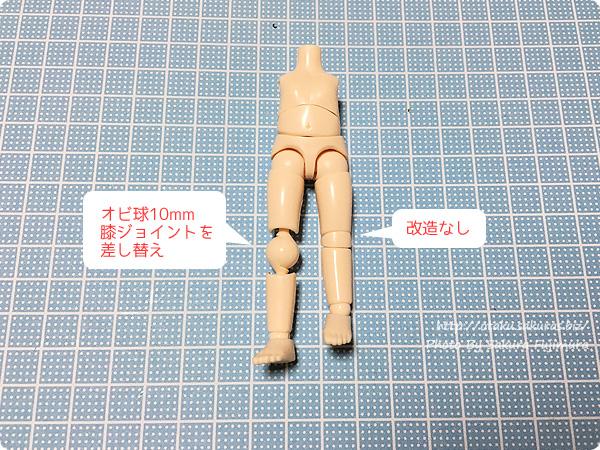 オビツ11ボディ オビ球10mmと普通の膝比較 その1