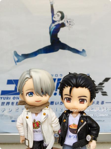 アニメ「ユーリ!!! on ICE」4DX  Vol.2 オビツろいどとポスター前