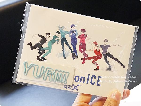 アニメ「ユーリ!!! on ICE」4DX vol.2来場者特典 「YURI!!!」文字型ゼムクリップ&メモ帳 表