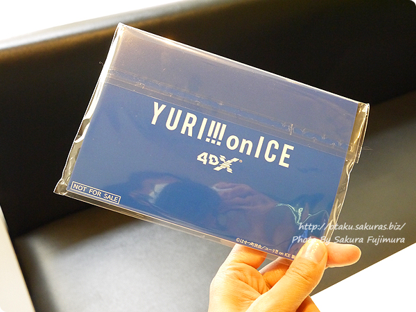 アニメ「ユーリ!!! on ICE」4DX vol.2来場者特典 「YURI!!!」文字型ゼムクリップ&メモ帳 裏
