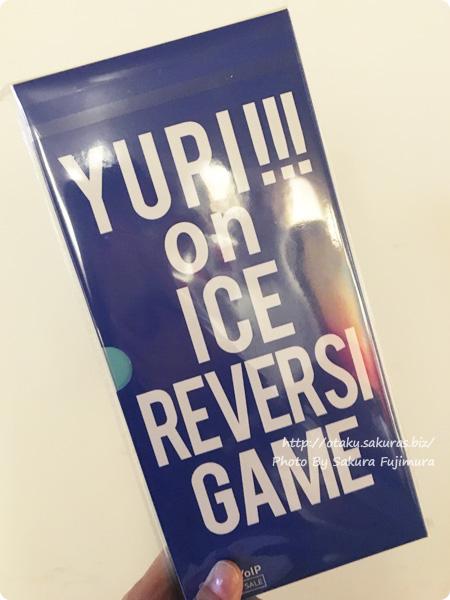 アニメ「ユーリ!!! on ICE」4DX vol.3来場者特典 ユーリ!!! on ICE REVERSI GAME 裏