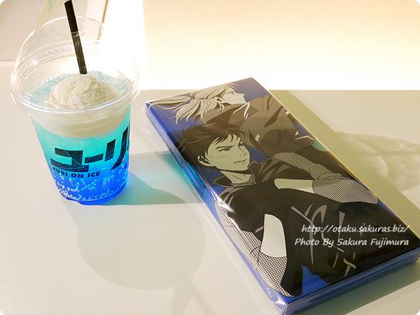 アニメ「ユーリ!!! on ICE」4DX vol.3来場者特典 ユーリ!!! on ICE REVERSI GAMEと応援ドリンク