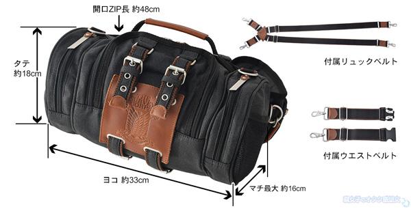 【進撃の巨人×TokyoOtakuMode】立体機動ポーチ4wayバッグ進撃の巨人モデル サイズ感