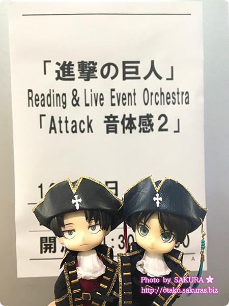 「進撃の巨人」Reading&Live Event Orchestra「Attack 音 体感2」イベント昼の部 入口