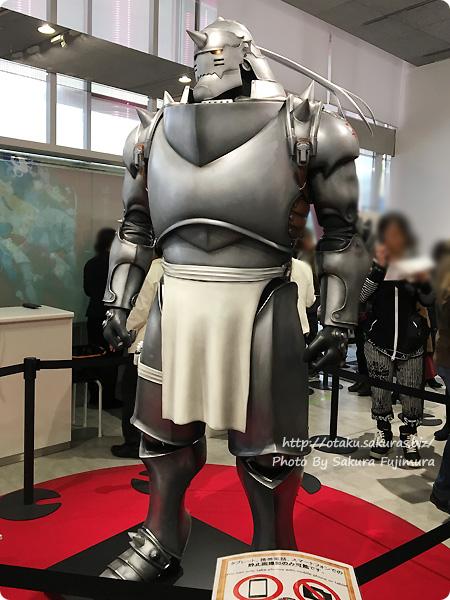東京ドームシティ Gallery AaMo(ギャラリー アーモ)「鋼の錬金術師展」 等身大アルフォンス・エルリック 正面