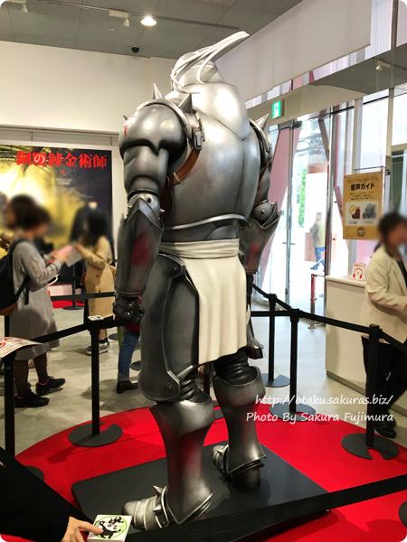 東京ドームシティ Gallery AaMo(ギャラリー アーモ)「鋼の錬金術師展」 等身大アルフォンス・エルリック 後ろ姿