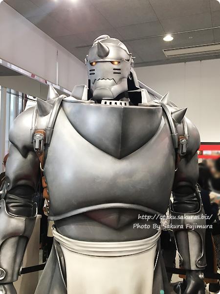 東京ドームシティ Gallery AaMo(ギャラリー アーモ)「鋼の錬金術師展」 等身大アルフォンス・エルリック アップ