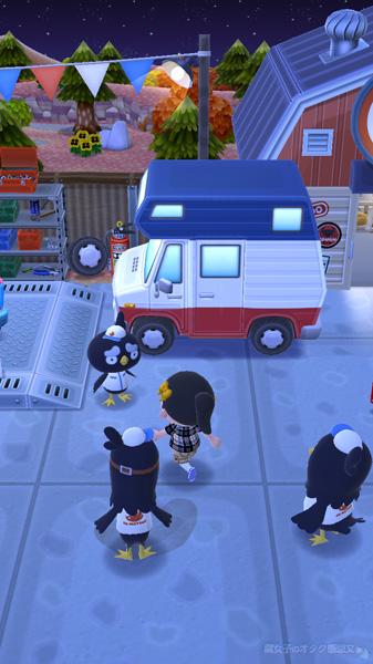 【ポケ森】「どうぶつの森 ポケットキャンプ」キャンピングカーのワゴンをキャブコンへ車種変更した
