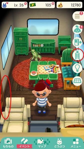 【ポケ森】「どうぶつの森 ポケットキャンプ」キャンピングカーを二階建てにした<1階エリア>