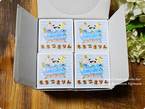 エイコー「ユーリ!!! on ice×sanrio charactersもちころりん」ボックス買い 中身は4種類