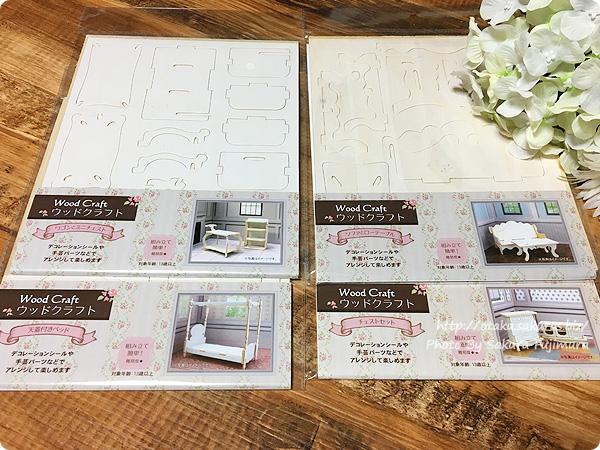 キャンドゥのウッドクラフト2017冬新作 ウッドクラフト家具 買った4種類
