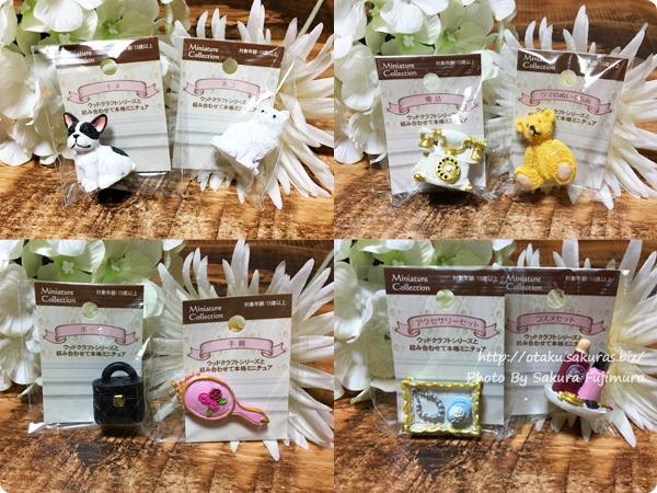 キャンドゥのウッドクラフト2017冬新作 ミニチュア小物 買った8種類
