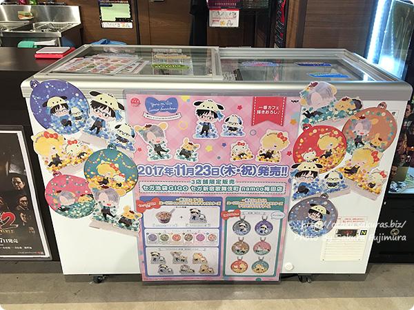 【一番カフェ アイス】ユーリ!!! on ICE × サンリオキャラクターズセガ新宿歌舞伎町店 アイスのケース