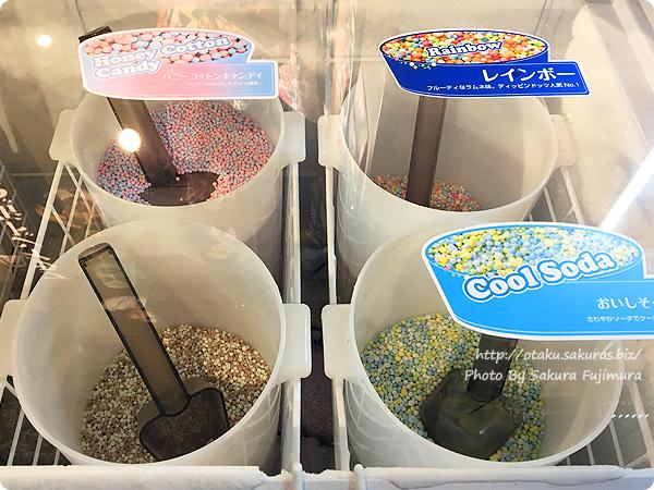 【一番カフェ アイス】ユーリ!!! on ICE × サンリオキャラクターズ アイスのフレーバー