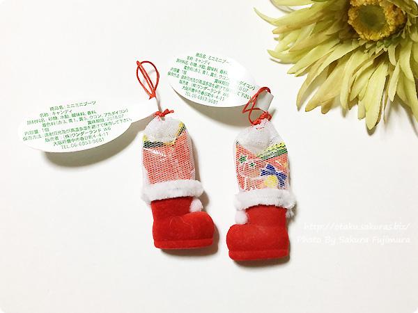 カルディで買ったクリスマス「ミニミニブーツ」