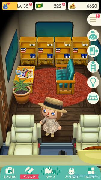 【ポケ森】<どうぶつの森 ポケットキャンプ>キャンピングカーの2階の拡張後の車内 一階