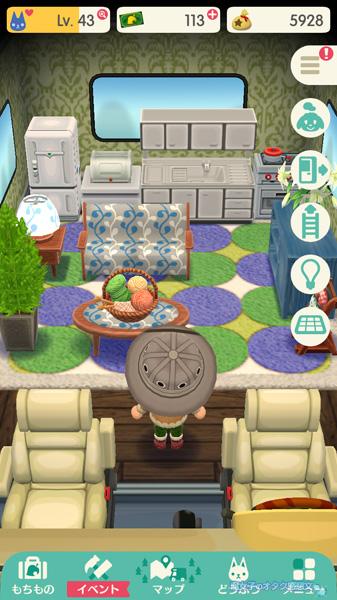 【ポケ森】キャンピングカー 拡張後 家具を並び替え<どうぶつの森 ポケットキャンプ>
