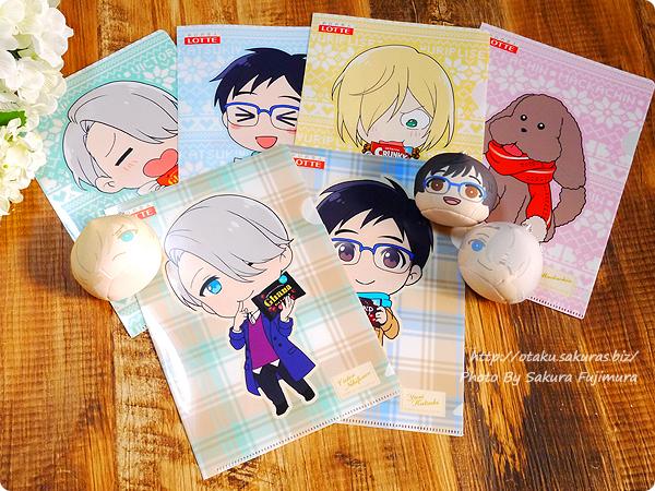 ユーリ!!! on ICE×ロッテコラボ クリアファイル全4種類+店舗限定2種類