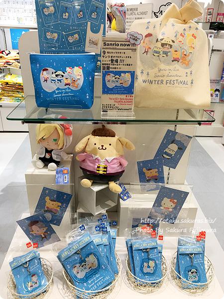 Sanrio now!!!(サンリオナウ)ユーリ!!! on ICE×サンリオキャラクターズ「WINTER FESTIVAL」店頭その1