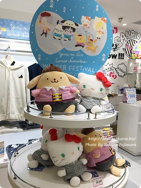 Sanrio now!!!(サンリオナウ)ユーリ!!! on ICE×サンリオキャラクターズ「WINTER FESTIVAL」店頭その2