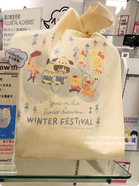 Sanrio now!!!(サンリオナウ)ユーリ!!! on ICE×サンリオキャラクターズ「WINTER FESTIVAL」マルシェバッグ