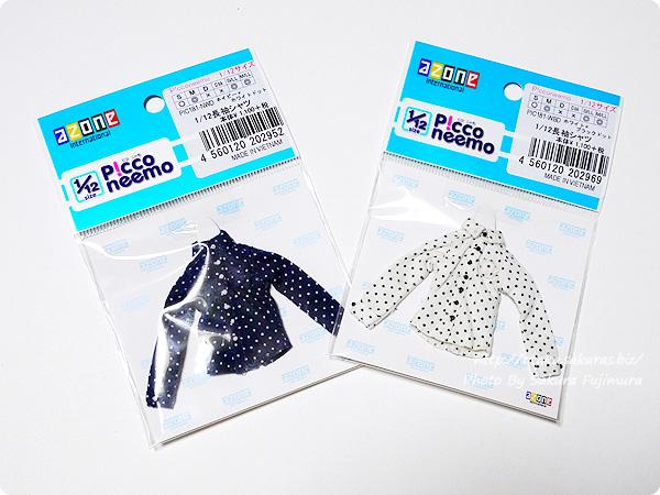 アゾン ピコニーモ 1/12 長袖シャツ ホワイト×ブラックドット柄、ネイビー×ホワイトドット柄