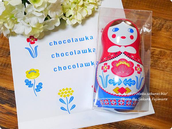 メリーチョコレート「ショコラーシカ」98g お店で買った