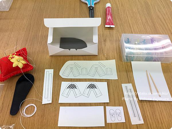 【オカダヤ新宿本店】荒木さわ子さんと一緒に作る「オビツ11サイズのシューズ」ワークショップ 講習会の作成キット