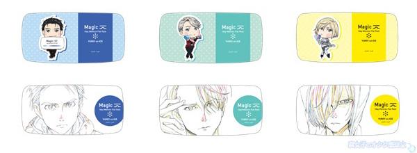 ユーリ!!! on ICE×Magic【限定オリジナルグッズ】公式描き下ろしA5クリアファイル(全3種)