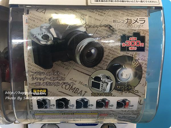 ガチャガチャ「一眼レフカメラ LEDサウンドライト」 ガチャガチャ台