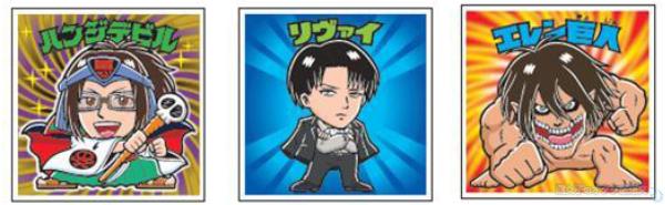 【進撃の巨人×ビックリマン】ロッテ 「進撃の巨人マンチョコ」<希望の翼編> コレクターズシール