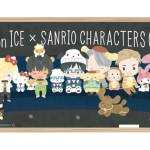 ユーリ!!! on ICE×サンリオコラボ期間限定コラボカフェ第2弾SHINJUKU BOXにて開催<3/2~4/1>