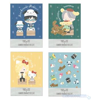 Yuri on Ice×Sanrio characters期間限定コラボカフェ 予約特典 A3クリアポスター(4種ランダム)