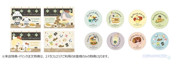 Yuri on Ice×Sanrio characters期間限定コラボカフェ 来店特典&ドリンク注文特典