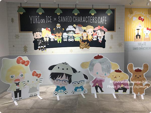 ユーリ!!! on ICE×サンリオコラボカフェ「Yuri on Ice×Sanrio characters Cafe」第2弾 一階店内パネル
