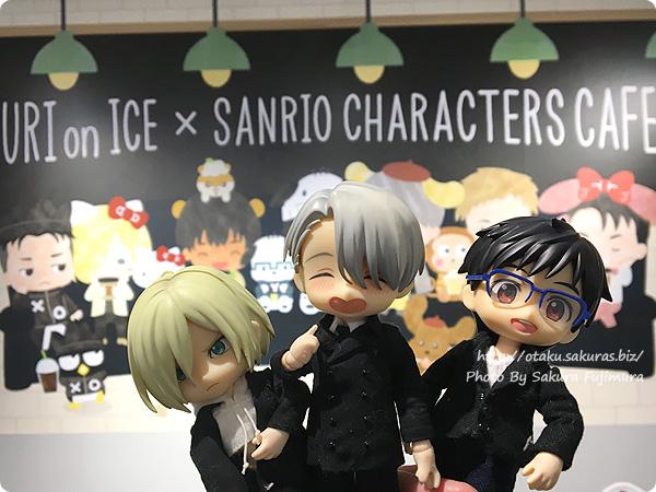 ユーリ!!! on ICE×サンリオコラボカフェ「Yuri on Ice×Sanrio characters Cafe」第2弾 一階 YOIオビツろいど三人