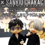 ユーリ!!! on ICE×サンリオコラボカフェ第2弾「Yuri on Ice×Sanrio characters Cafe」オビツろいどとドリンク飲んできた